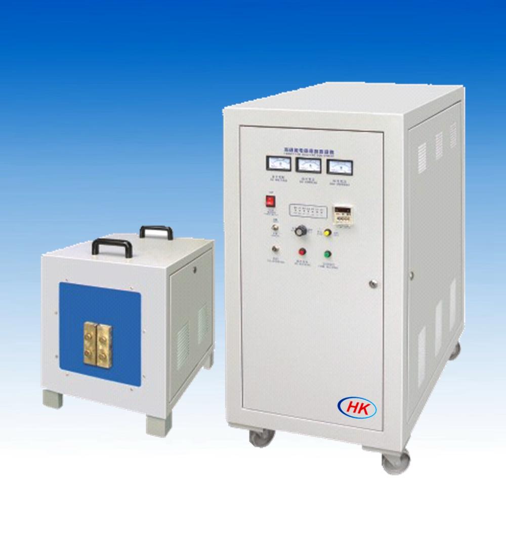 超高频感应加热设备:   超高频感应加热的原理:工件放到感应器内,感应器一般是输入中频或高频交流电 (1000-300000Hz或更高)的空心铜管。产生交变磁场在工件中产生出同频率的感应电流,这种感应电流在工件的分布是不均匀的,在表面强,而在内部很弱,到心部接近于0,利用这个集肤效应,可使工件表面迅速加热,在几秒钟内表面温度上升到800-1000ºC,而心部温度升高很小。 超高频感应加热设备突出优点是: 1、采用国际著名公司西门子IGBT功率器件及独特的逆变技术,100%负载持续率设计,